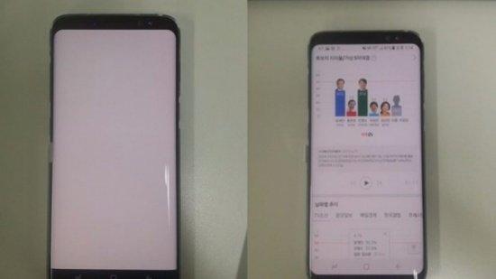 S8 bị ám hồng màn hình do nhiều nguyên nhân khác nhau gây ra