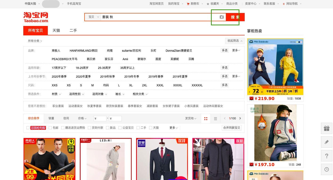 """Khi mua hàng trên Taobao các """"Newbie"""" thường gặp vấn đề gì?"""